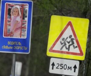 На дороги столицы нанесут надписи «Дети» и «Школа»