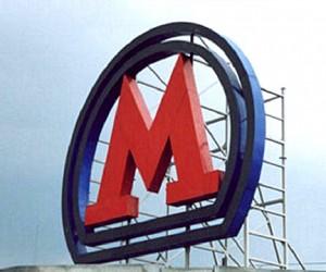 На севере столицы откроются 7 новых станций метро