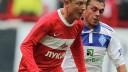 «Динамо» прилетело в Москву, но в неполном составе