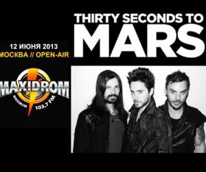 Максидром – 2013 пройдёт на аэродроме в Тушино 12 июня