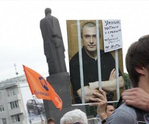 На Арбате задержаны участники оппозиционной акции