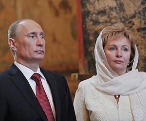 Владимир и Людмила Путины разводятся после 30 лет брака
