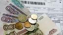 1-го августа москвичей ждет повышение тарифов на «коммуналку»