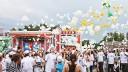 В День семьи, любви и верности в Царицыно пройдёт Свадебный карнавал