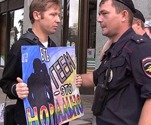 У столичной детской библиотеки задержали активистов с плакатами «Быть геем-нормально»