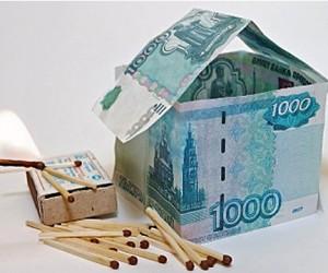 Москва оказалась на последнем месте по доступности ипотеки