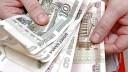 С 1 июля в столице увеличится размер минимальной зарплаты