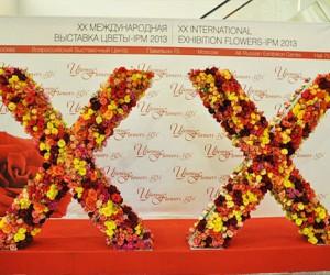 На ВВЦ открылась международная выставка цветов