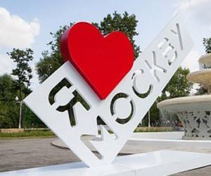 Гигантское сердце за 4 млн рублей станет символом Дня города