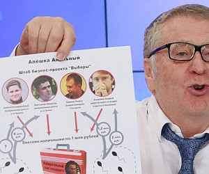 МВД занялось проверкой заявления ЛДПР о финансировании кампании кандидата в мэры Москвы «Алёшки Анального»