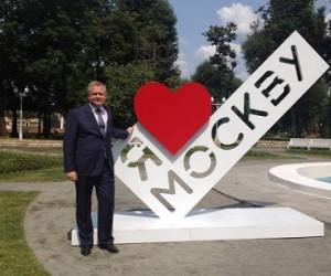 У парка Горького появился собственный логотип «Я люблю Москву»