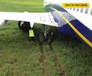 Рейсовый самолёт с пассажирами на борту укатился за пределы полосы в «Домодедово»