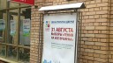 Выборы мэра отрепетируют на Пушкине, Карамзине и Менделееве