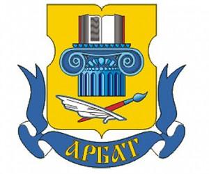 В начале октября маленькие жители столицы получат медали в честь 520-летия Арбата