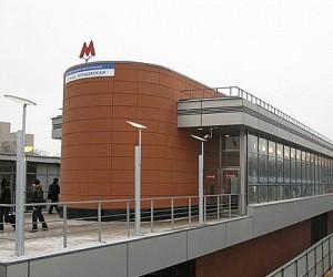 B московском метро задержали двоих приезжих с ядовитым веществом и противогазами