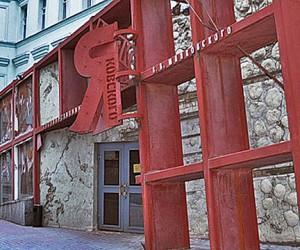 Музей Маяковского на два года закрыли на ремонт