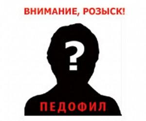 Полиция Москвы ищет педофила, совершившего около 10-и преступлений