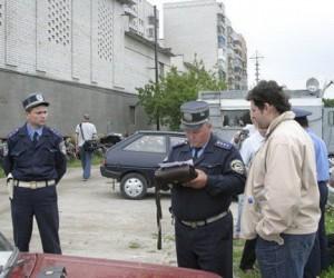Оплатить штраф за эвакуированный автомобиль, можно на штраф-площадке