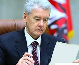 Собянин отправил московское правительство в отставку