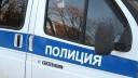 На юге Подмосковья за рулём иномарки обнаружили убитого шофёра
