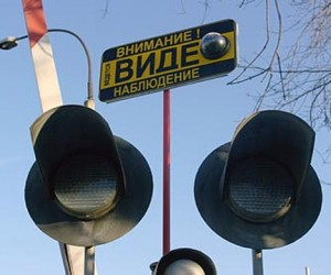 Железнодорожные переезды Москвы оборудуют камерами наблюдения