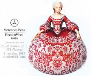 B Москве началась Неделя моды