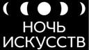 B Москве пройдет первая «Ночь искусств»
