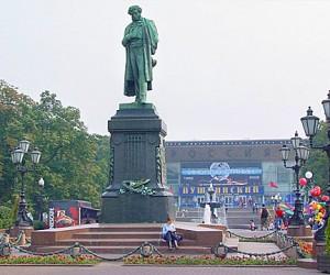 Власти отменили строительство ТЦ под Пушкинской площадью