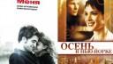 Фильмы, которые цепляют за живое