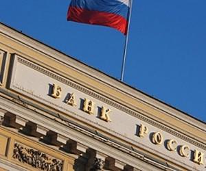 Из здания банка России в столице эвакуировали около 1000 человек