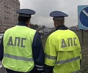 Лжеавтоинспекторы украли у москвича «БМВ» и 2 миллиона долларов
