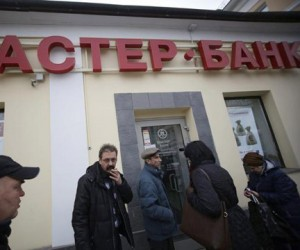 Вкладчикам Мастер-банка придется вернуть 30 миллиардов рублей