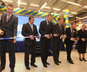 На территории Москвы открылся мелкооптовый Metro Cash&Carry