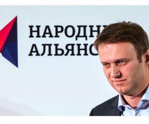 Навальный возглавил «Народный альянс»