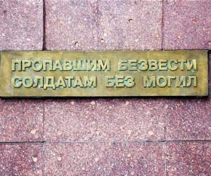 На столичных улицах действует орфографическая полиция