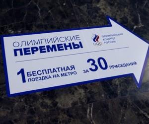Москвичи «наприседали» более сотни проездных на метро за 2 часа