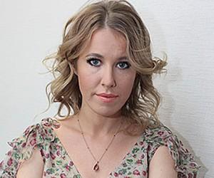Беременная Ксения Собчак отмечает свой 32-ой день рождения