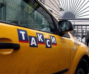 Детей-инвалидов в Москве обеспечат льготным проездом на такси