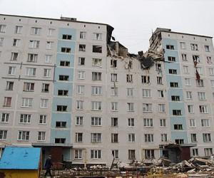 После взрыва газа в Подмосковье было возбуждено уголовное дело