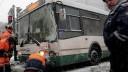 Ha юге Москвы столкнулись автобус и снегоуборочные машины