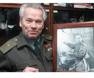 Легендарный оружейник Михаил Калашников будет похоронен под Москвой