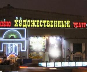 В новогодние праздники некоторые столичные кинотеатры будут работать бесплатно
