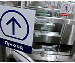 С 1 января резко подорожает проезд в московском метро