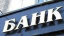 Злоумышленники вырвали джипом два банкомата с 8 млн из холла столичного банка