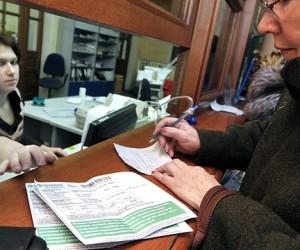 В Московской области утверждена форма единой платёжки за ЖКУ