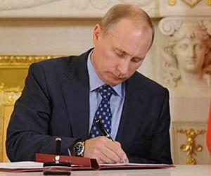 Путин подписал указ o создании управления по борьбе с коррупцией
