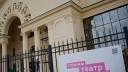 В Москве завершили реконструкцию здания для музыкального театра Градского