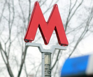 Московский метрополитен ждёт ребрендинг