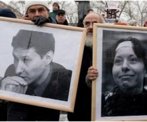 Антифашисты планируют в Москве акцию в годовщину убийства Бабуровой и Маркелова