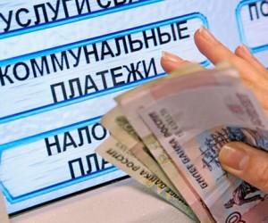 Для расчета платы за ЖКУ в Москве запущен онлайн-калькулятор